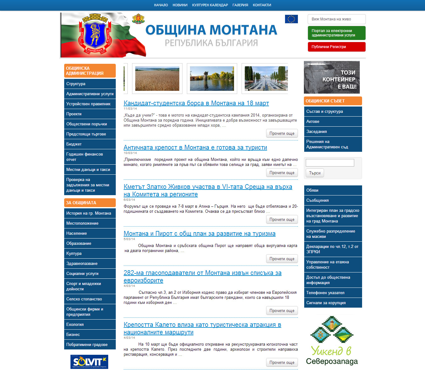 Municipality •Montana• website
