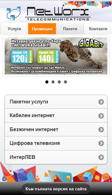 Networx – Mobile website