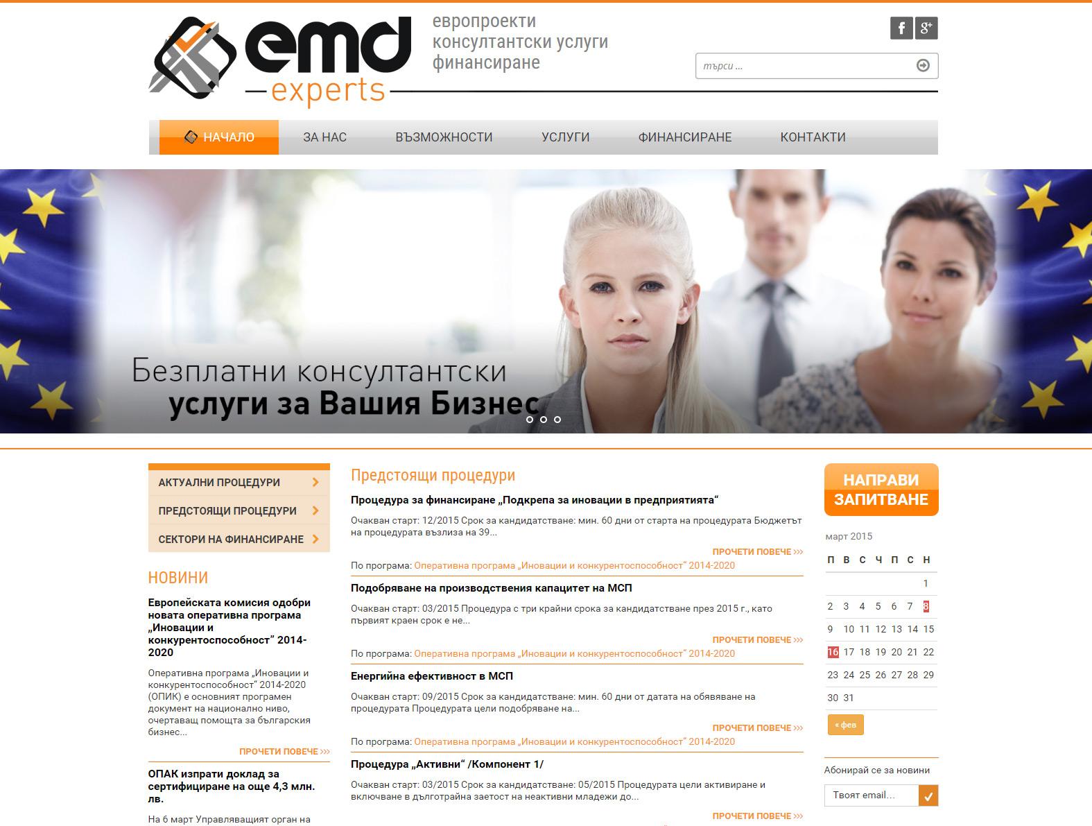 EMD EXPERTS